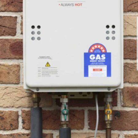 An outdoor water heater